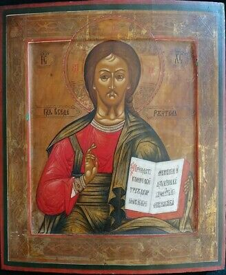 ANTIQUE 19c HAND PAINTED RUSSIAN ICON OF THE CHRIST 31 x 26,5 cm