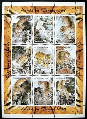 1998 Mnh Guinea Tiger Stamps Sheet Year Of The Tiger Wildcat Lunar Calendar