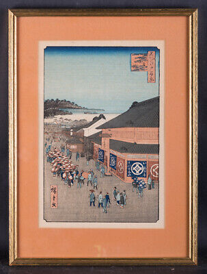 """Antique Japanese Woodblock Print By Hiroshige """"One Hundred Famous Views of Edo''"""