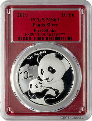 2019 10 Yuan China Silver Panda Coin 30 Gram .999 Silver PCGS MS69 FS - Red