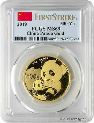 2019 500 Yuan China Gold Panda Coin 30 Gram .999 Gold PCGS MS69 FS - Flag Label
