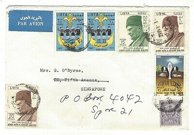 1962 LIBYA cover with 7 stamps inc. Scouting - addressed - hand cancellations