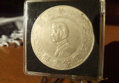 Vintage Coin Large Silver Dollar Memento Birth Of Republic Of China 1927