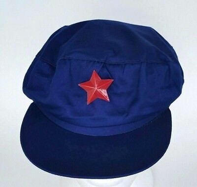 Mid Century Chinese Blue Red Star Cotton Mens Workers Hat Sz M L Vtg