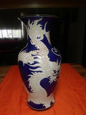 """* Vintage * 20"""" Chinese Two Headed Dragon Vase *"""