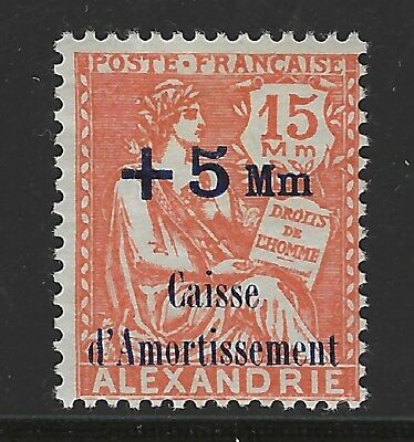 Classic FRANCE Offices in ALEXANDRIA...#B2...1927...Mint HH, HR...SCV $6.00