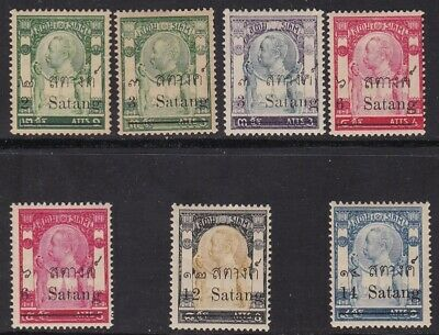 1909 Thailand/Thailand - Sg 125/137 7 Values of the Set Mlh