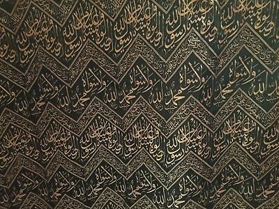 original  islamic kaba  textile used on holy kaaba in gad name hand weaving