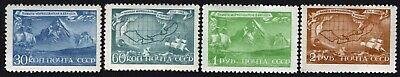 Russia USSR 1943 complete set of stamps Zagor#762-765 MNH CV=30$