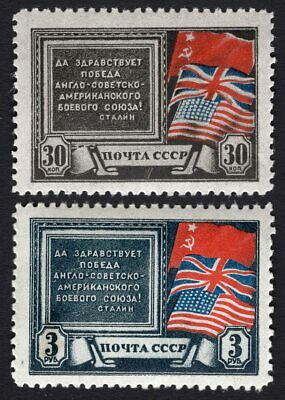 Russia USSR 1943 complete set of stamps Zagor#784-785 MNH CV=9$