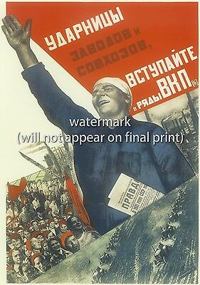 """Soviet Russian Poster Print """"Women - Join The Communist Party!"""" A5/4/3/2/1"""