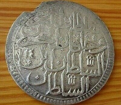 Authentic Ottoman Silver Coin 60 para, Chifte Zolota 1187/14 AH Abdul Hamid I.