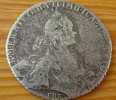 RUSSIAN EMPIRE - Silver 1 Rouble 1768 СПБ А.Ш. Catherine II 1762-1796 AD.