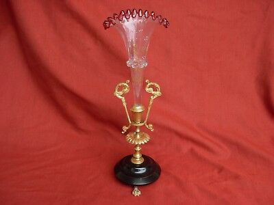 ANTIQUE FRENCH ENAMELED GLASS EPERGNE WITH GILT BRONZE MOUNT,LATE 19th CENTURY
