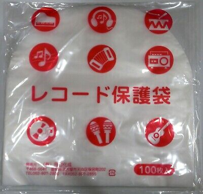 Taguchi Lp Size Anti-Static Record Inner Sleeve (100 Pieces Set) Made In Japan