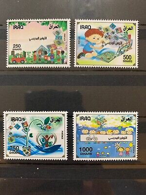 IRAQ 2019 Schools And Education Stamps And Banknotes Collecting MNH