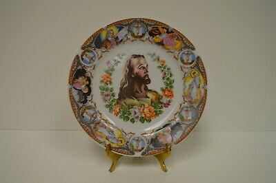 Vintage Made In Japan Decorative Jesus Religious plate With Brass Holder