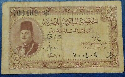 Egyptian Kingdom 1940 very old Banknotes, 5 Piasters King Farouk Very Rare, T2