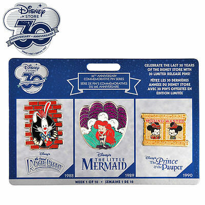 IN HAND! Disney Store 30th Anniversary Pin Set Week 1 MERMAID ROGER RABBIT MOUSE