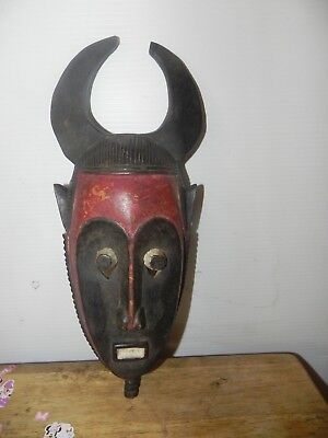 "Arts of Africa - Guro  Mask - Cote D^Ivoire - 14"" Height x 6"" Wide"