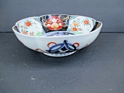 "Vintage Deep Japanese Imari Hand Painted Bowl With Scalloped Rim 9.75"" 1487"