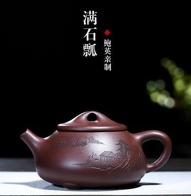 China 100% Yixing ZiSha Pottery DiCaoQING hand carved landscape Teapot 360cc