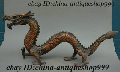 "20"" Antique Chinese Dynasty Bronze Fengshui 12 Zodiac Year Animal Dragon Statue"