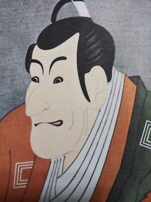 vintage japanese woodblock postcard print of actor by Sharaku