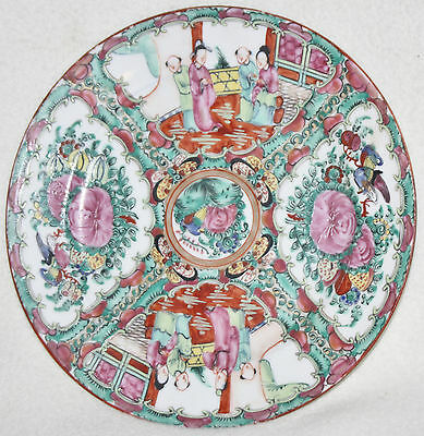 Chinese Late Qing (1900-1920) Famille Rose Four Panel Scene Plate