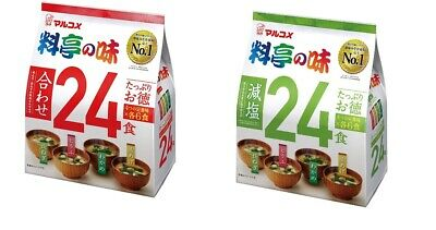 NEW Marukome Japanese Style Restaurant Taste Miso Soup 24 meals From Japan F/S