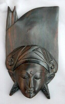 SE Asian Buddha / Deity Mask. Hand Carved Dense Wood Wall Art. Bali / Indonesia