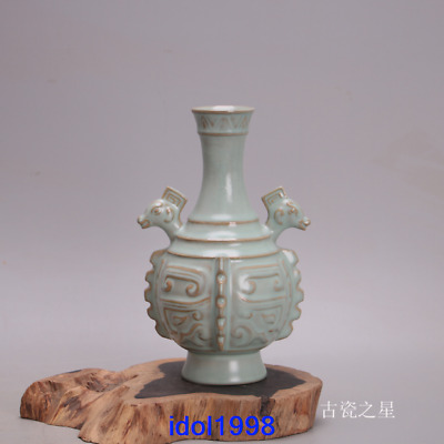 China old antique Song dynasty Green glaze double Sheep's head bottle