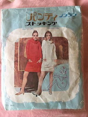 Retro 1960s Vintage Panty Stockings brand new in original packet pantyhose NOS