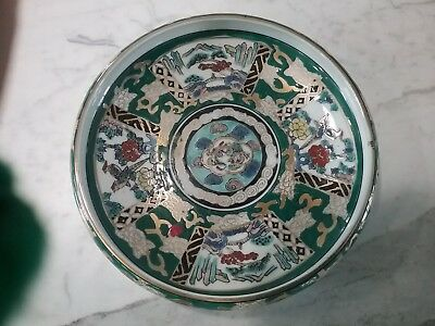 "Japanese Gold Imari Large Plate Bowl 7"" Hand Painted Green Gold"