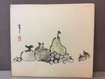 Vintage Japanese Watercolor Painting of Still Life - Fruit, Signed and Chop