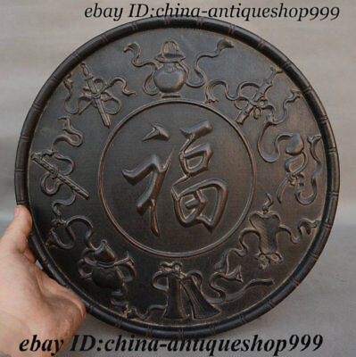 Ancient China Rosewood 8 Auspicious Symbol Blessing Folding Screen Plate Statue