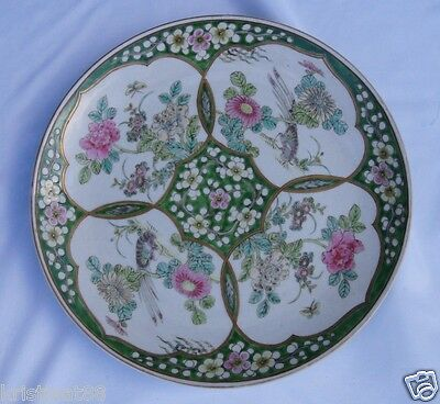 Antique Japanese Imari Porcelain Hand Painted Charger, Marked