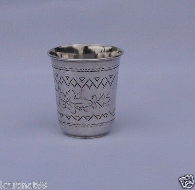 Antique Russian Fully Hallmarked Imperial 84 Kokoshnik Silver Engraved Cup