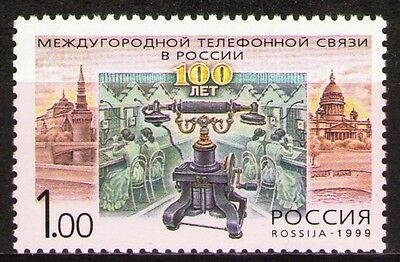 Russia 1999 Sc6489 Mi698  1v mnh Moscow-St. Petersburg Telephone Cent.