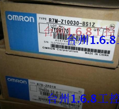 1Pc New Omron R7D-Zp01H+R7M-Z10030-Bs1Z #019