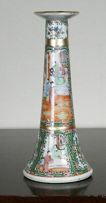"""Tall Antique Chinese Export Porcelain Famille Rose Rose Medallion 10"""" Candle"""