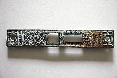 Vintage Brass Ornate Lock Plate 5 1/2 Inches Long By Almost 1 Inch Wide