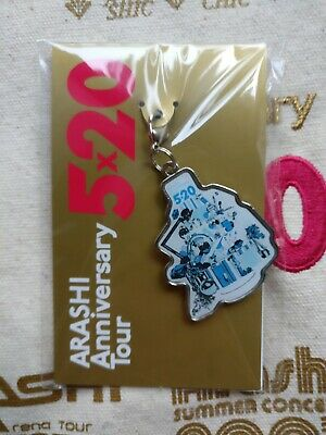 ARASHI ANNIVERSARY TOUR 5 x 20 Official Goods Yellow/Gold Charm(Nino