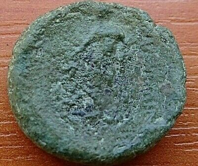 """Maroneia, Thrace Circa After 148 BC AE20 """"Dionysos"""" Ancient Greek Bronze Coin"""