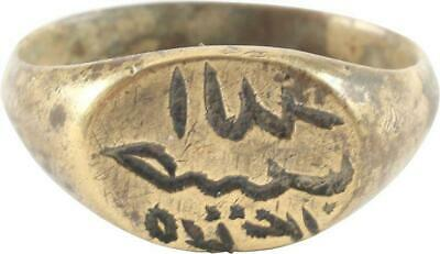OTTOMAN WARRIOR'S RING 17th-18th century. Bronze, size 8 ¾