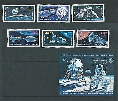 Full Set 1990 Bulgaria MNH Stamps - Space Research (SG 3717-22 & MS 3698)