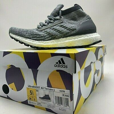 *NEW* KIDS ADIDAS ULTRABOOST All Terrain SHOE (CG3799), Sz 5-7, 100% AUTHENTIC!!