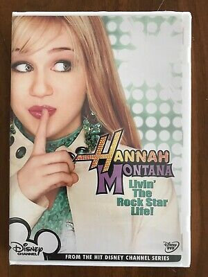 Hannah Montana Living the Rock Star Life! (DVD, 2006) NEW