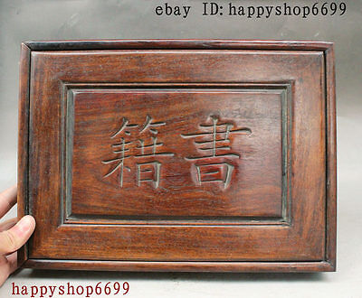 Folk China Dynasty Palace HuangHuaLI Wood Carved Words Shu Ji Chest Books Box