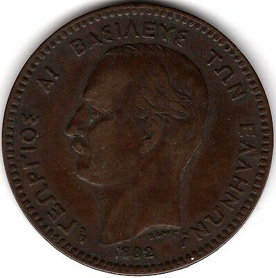 1882 A Greece George I 10 Lepta | Pennies2Pounds